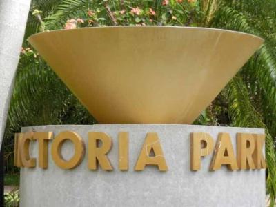Growing Up in the Victoria Park Neighborhood